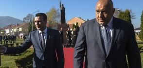 Борисов: За мен Балканите са приоритет (ВИДЕО+СНИМКИ)