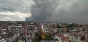 Токсични вещества в атмосферата след пожар в Брюксел