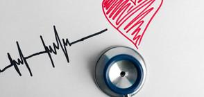 Неефективно ли е здравеопазването у нас?