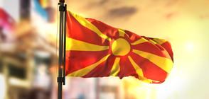 СПОРЪТ ЗА ИМЕТО: Скопие потвърди варианта Република Илинденска Македония