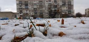 Идват нови валежи от сняг