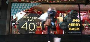 НОВА МАНИЯ В САЩ: Кибер понеделник измества Черния петък