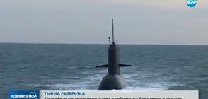 Екипажът на аржентинската подводница вероятно е загинал