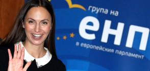 Българка - начело на най-голямата европейска неправителствена организация