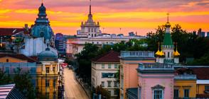 София - най-богатата област, Сливен - най-бедната