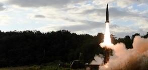 В Япония пуснаха фалшива тревога за изстреляна севернокорейска ракета