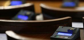 ВОТ №1: Парламентът обсъжда първото искане за оставка на кабинета