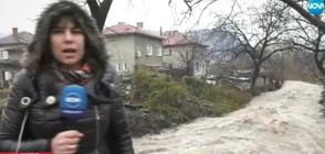 Реката в Берковица - пред преливане (ВИДЕО)