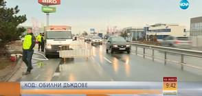Затвориха едното платно на пътя за Калотина (ВИДЕО)