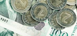 Кабинетът определя нов размер на социалната пенсия за старост