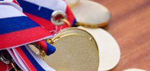 МОК със строги изисквания за екипировката на руските олимпийци