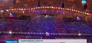 ОЛИМПИЙСКИ СТРАСТИ: Как ще реагира Русия след решението на МОК?