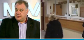 """Мораториумът за частните болници – """"яхване на актуална тема"""" (видео)"""