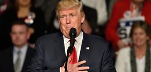"""АНАЛИЗ: Докъде доведе манията на Тръмп за """"фалшиви новини""""?"""
