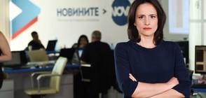 Разследване в Темата на NOVA: Къде потъват парите за здравеопазване?