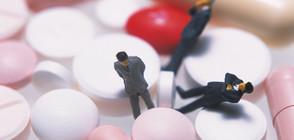 Граждани на протест срещу мораториума за новите лекарства (ВИДЕО)