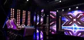 ГОЛЕМИЯТ ФИНАЛ: Само момичета в битка на сцената на X Factor