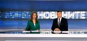 Новините на NOVA (09.12.2017 - централна)