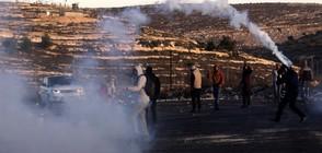 """""""ПОЖАРЪТ"""" В БЛИЗКИЯ ИЗТОК: Сблъсъци и безсънни нощи заради Йерусалим (ВИДЕО)"""