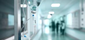 Ще плащаме ли повече за здравни вноски?