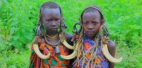 """""""Без багаж"""" сред племето Мурси в Етиопия"""