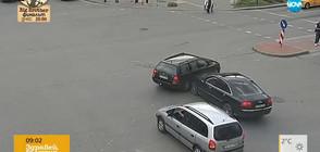 УНИКАЛНИ КАДРИ: Абсурдно шофиране в града (ВИДЕО)