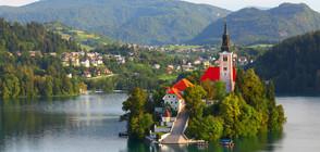 Къде в Европа хората живеят най-добре? (ГАЛЕРИЯ)
