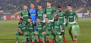 "ТЕЖЪК ЖРЕБИЙ: ""Лудогорец"" срещу ""Милан"" на Лига Европа"