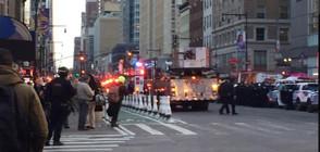 АТЕНТАТ В НЮ ЙОРК: Мъж атакува автогара с бомба (ВИДЕО+СНИМКИ)