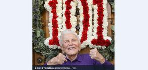 Кърк Дъглас отпразнува 101-вата си годишнина (СНИМКИ)