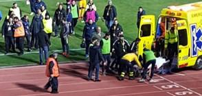 Удариха дете с факла на мач в Кипър (Видео)