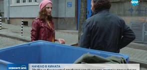 """Българският филм """"Дъвка за балончета"""" оглави боксофиса през уикенда"""