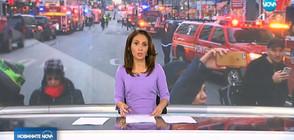 Новините на NOVA (11.12.2017 - късна)