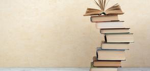 Чуждестранни автори идват в София за Панаира на книгата (ВИДЕО)