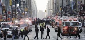 Кой е атентаторът от Ню Йорк? (СНИМКИ)