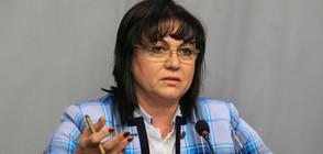 Корнелия Нинова завежда дело срещу Десислава Атанасова и ГЕРБ