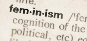 Феминизъм - главната дума на 2017 г. в САЩ