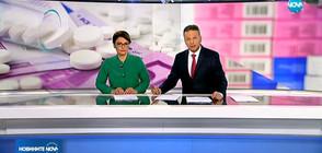 Новините на NOVA (12.12.2017 - централна)