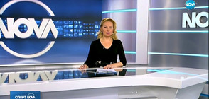 Спортни новини (12.12.2017 - централна)
