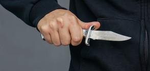 БРУТАЛНО УБИЙСТВО: Актьор намушка с нож режисьор (СНИМКИ)