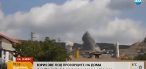 Бургазлии на бунт заради взривове под прозорците им (ВИДЕО)