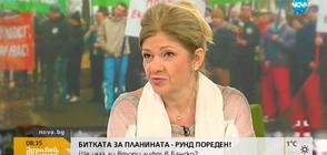 Нона Караджова към еколог: Вие сте против развитието на ски туризма