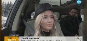 """""""Запей, България"""": Певицата Тита в колата на Ива и Мон Дьо (ВИДЕО)"""
