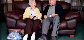 Майка заживя в старчески дом, за да наглежда там 80-годишния си син (СНИМКИ)