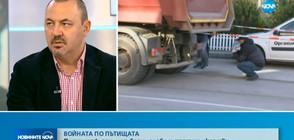 Експерт: Глобите от КАТ не се събират, шофьорите се чувстват безнаказани