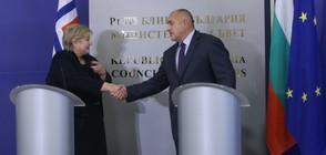Норвегия подкрепя приоритетите на България за европредседателството (ВИДЕО+СНИМКИ)