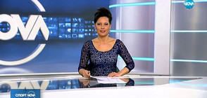 Спортни новини (13.12.2017 - централна)