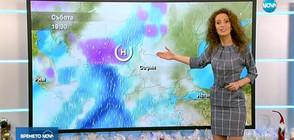 Прогноза за времето (13.12.2017 - централна)