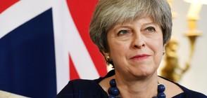Тереза Мей обещава милиарди лири за здравеопазване след Brexit