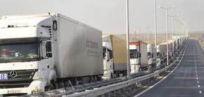 Как живеят международните шофьори на камиони?